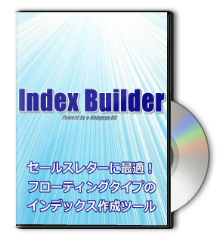index_builder